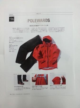 PEAKS P73 (2)