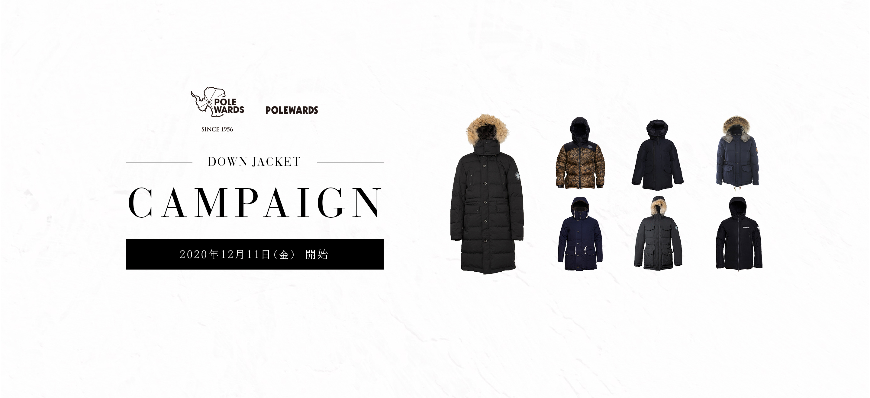 down jacket campaign